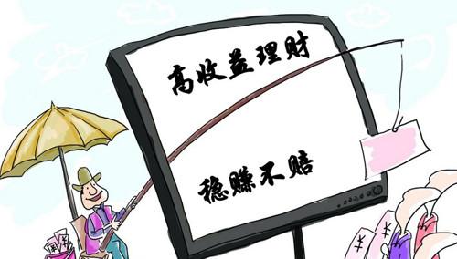 """网络购高铁票回家 竟遭遇""""钓鱼""""网站"""