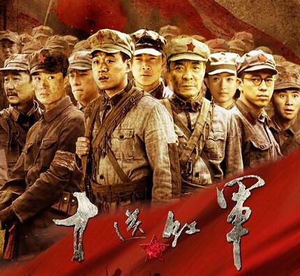 《十送红军》以长征为线索