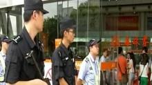 广州公交车纵火案告破 因赌博输钱纵火