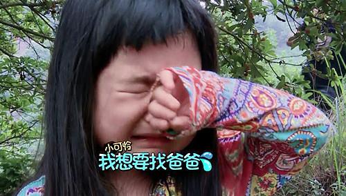 姐姐崩溃大哭销魂小鼻涕超抢镜