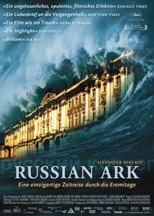 俄罗斯方舟 第一集