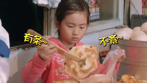 黄磊父女卖早餐备受热捧