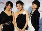 湖南卫视百度娱乐沸点:SHE《可爱万岁》