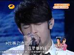汪东城《我应该去爱你》
