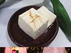 豆腐+菠菜能导致结石吗