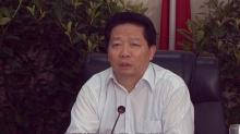 十一届湖南省政协第二十四次主席会 陈求发提出提案办结要质量第一