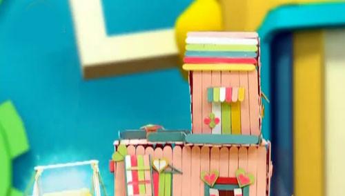飞行幼乐园20140819期:用冰棒棍做房子