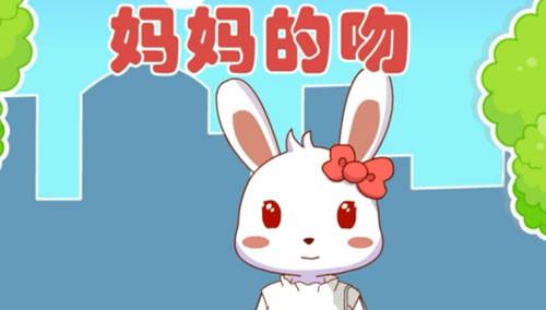 兔妈妈彩色简笔画