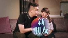 <B>中秋</B><B>之夜</B>萌娃宣传片:多多首度开嗓唱歌