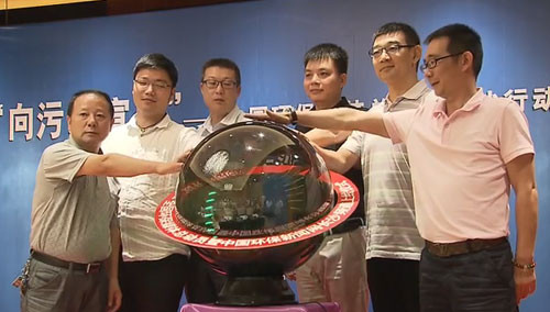 中国环保新闻网长沙频道上线:向污染宣战 长沙行动开启
