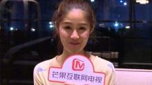 《芒果都市玩乐团》之美女主持梁田探店洲际酒店