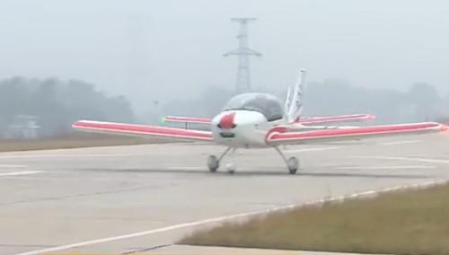 湖南山河飞行表演队飞赴珠海参加航展 总行程创国内轻型运动飞机飞行