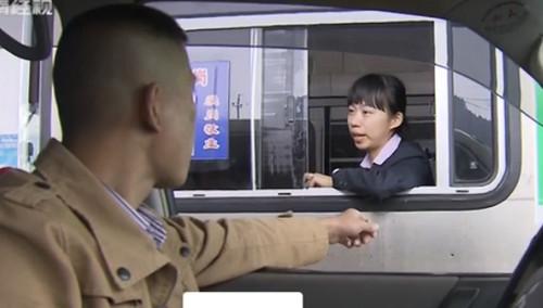 """湘赣3个收费站ETC联网 明年""""扩容""""至14省"""