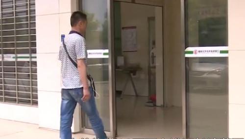 电信诈骗12万网上逃犯长沙落网 钓鱼网站盗取信息 骗取银行款12万