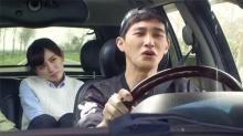 《搭讪大师》第10集预告 <B>王仁君</B>施诗出游郊外