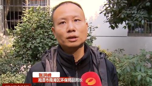 """""""法""""治环保 执法必严(二)"""