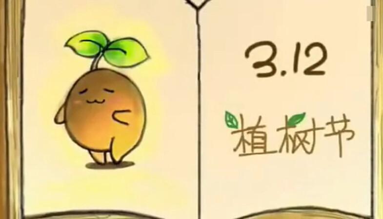 萌娃公益动画-我的中国梦-芒果tv