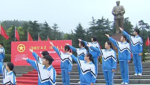 韶山:清明来临 互联网上祭先烈