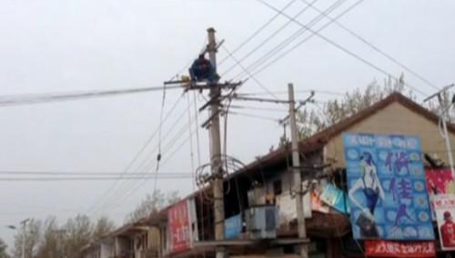 电线维修工 高处不忘玩手机