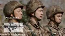 刘昊然变身军事小百科