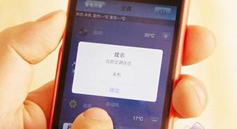 南京女子手机怪异现象 自动打字刷网页关不掉