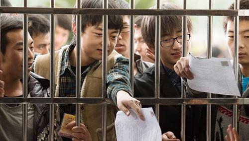 第18届上海国际电影节开幕影片-《我是路人甲》