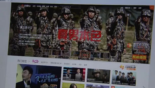 凭借独播优势 芒果TV综艺频道晋升网络视频行业第一