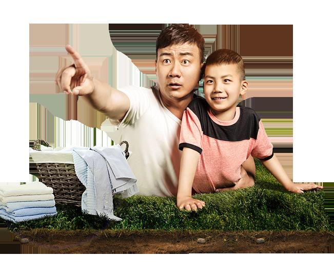 林永健大儿子_芒果TV - 爸爸去哪儿第三季