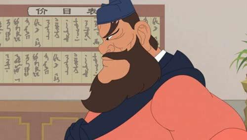 水浒传 第4集