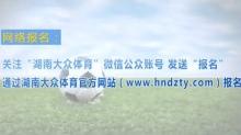 医学紧急国家救援队在湘西泸溪安装v医学拉练_视频油烟机展开图片