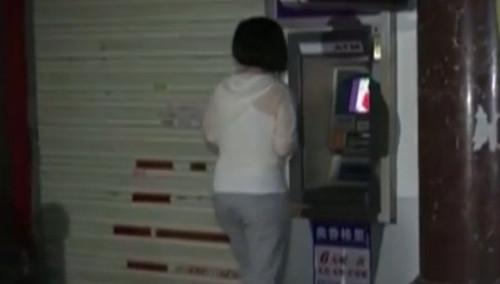 女子ATM机输密码遭电击 当事ATM机电压200伏!