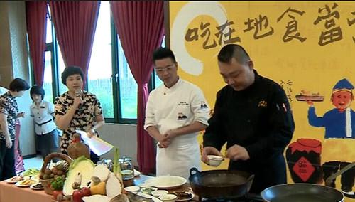 饮食自由行:台湾君鸿国际酒店
