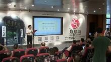 在凤凰网上读国学 新媒体激活传统文化