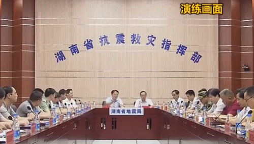 """地震应急桌面演练: """"地震""""来了 多方联动抗震救灾"""