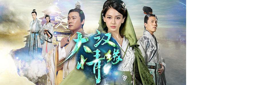 主演:杨颖/杜淳/陆毅/陈晓/杨蓉/苏青