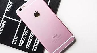iPhone6s意外现身官网 新增玫瑰金配色抢先看真机