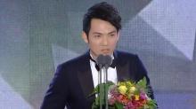 《首尔国际电视节》颁奖盛典:亚洲明星大奖