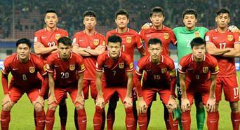 中国男足12比0大胜不丹 创世预赛最大比分纪录