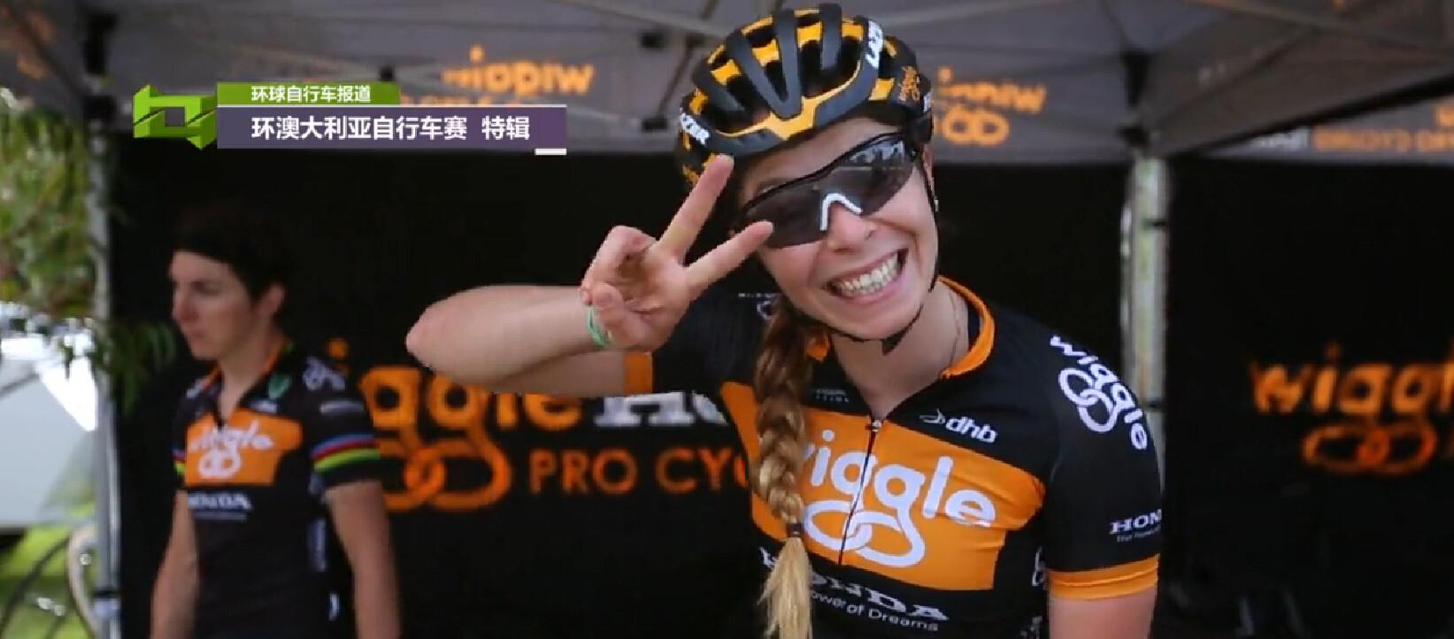 2015环澳大利亚自行车赛专题:女子环澳