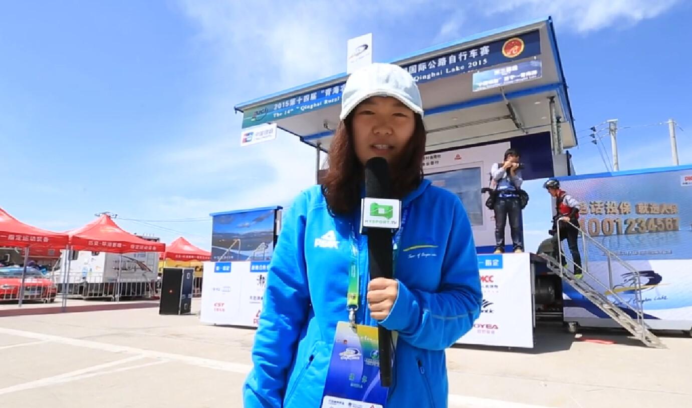 2015环青海湖国际公路自行车赛:第三赛段赛后采访