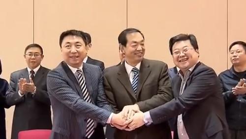 """湘江欢乐城""""牵手""""社会资本 2017年底建成欢乐天街 将比肩广州长隆"""