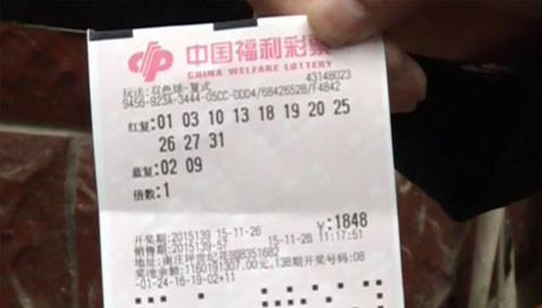 张家界彩民喜中双色球1197万大奖