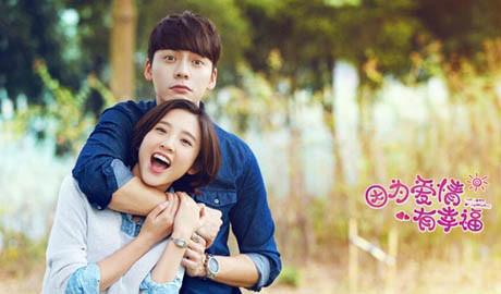 因为爱情有幸福_高清视频在线观看_芒果TV