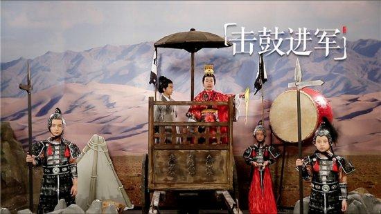小戏骨荧屏再现经典 中华文明之美 打造生动课本剧