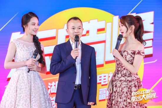 湖南广播电视台党委委员、副台长朱皓峰致辞